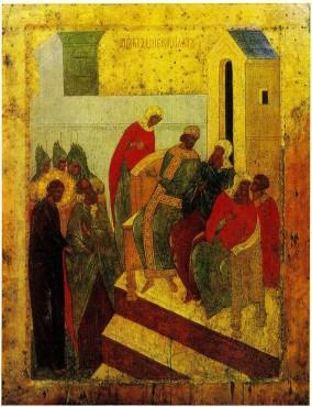 Jezus przed Pilatem